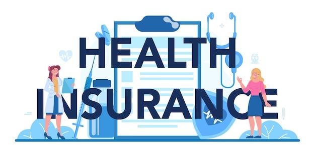 健康保険のコンセプトセット。ドキュメントが書かれた大きなクリップボードに立っている人と医者。