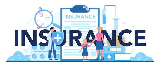 健康保険コンセプトセット
