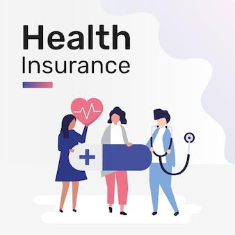 Health insurance template for social media post