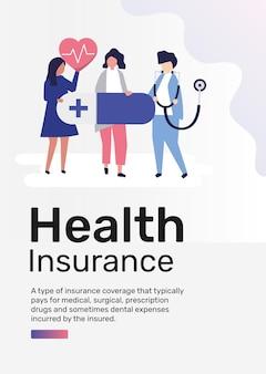 Вектор шаблона медицинского страхования для плаката