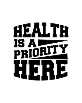 ここでは健康が優先事項です。手描きのタイポグラフィ