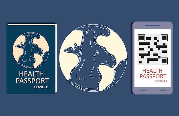 Паспорт здоровья для путешествий