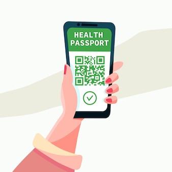 Qr 코드가 설정된 휴대 전화 화면에 예방 접종의 건강 여권. 온라인 추적 바이러스 감염 면역 및 체크 표시를 통과하는 예방 접종 앱의 인증서. 평면 디자인 벡터 일러스트 레이 션