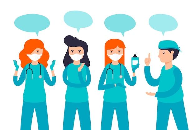 건강 전문 팀 개념