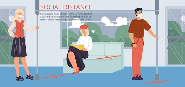 Безопасная для здоровья социальная дистанция в общественном транспорте