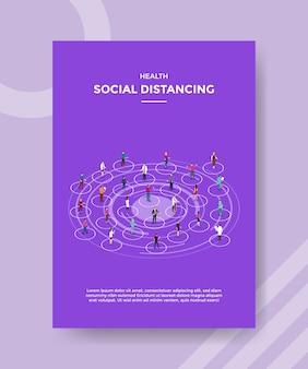 円の形に立っている健康社会距離拡大の人々の異なるキャラクターは、テンプレートチラシの距離を保ちます