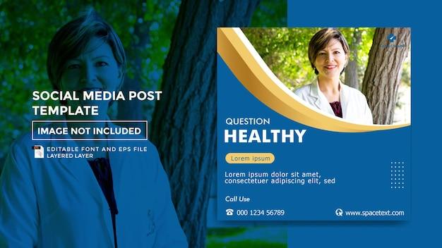 Health theme social media post template