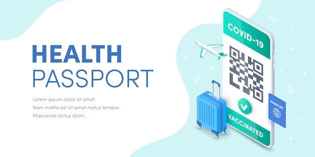 スマートフォンの画面ベクトル等角投影バナーの健康予防接種パスポートqrコード。 3d electroniccovid-19携帯電話のコンセプトで安全な観光のためのワクチン接種された免疫証明書。コロナウイルスパスアプリ。