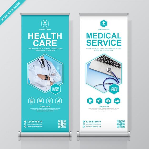 건강 관리 및 의료 롤업 및 현장