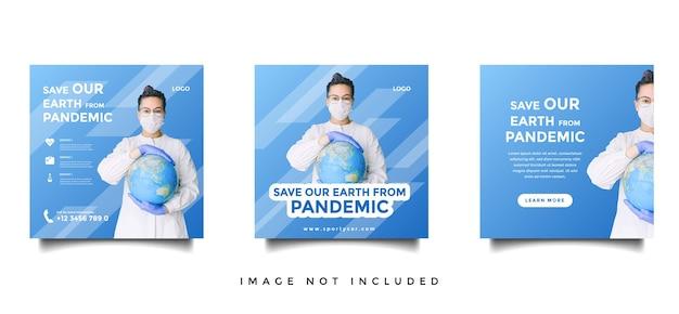의료 및 의료 소셜 미디어 피드 게시물 템플릿