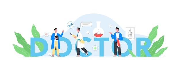 Типографская концепция здравоохранения и медицины, идея врача, заботящегося о здоровье пациента. лечение и выздоровление.