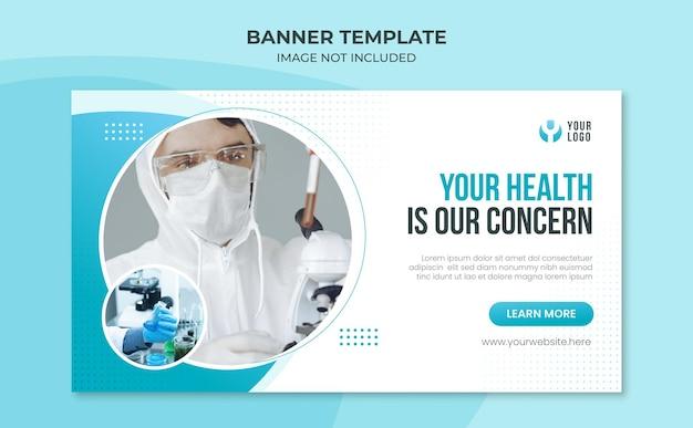 Шаблон баннера здравоохранения и науки