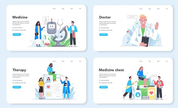 의료 개념 웹 배너 또는 방문 페이지 세트. 제복을 입은 의료 전문가. 현대 의학 치료, 전문화, 진단. 치료 및 회복.