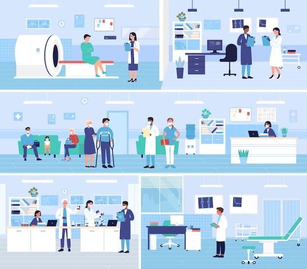 Медицинское обслуживание медицины, набор внутренней иллюстрации отделений офиса больницы.