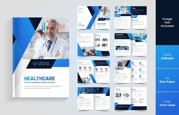 ヘルスケアまたは医療用16ページの2つ折りパンフレット Premiumベクター