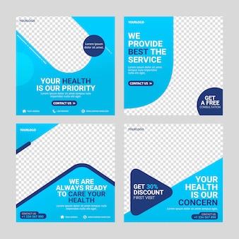 건강 관리 포스트 소셜 미디어 템플릿