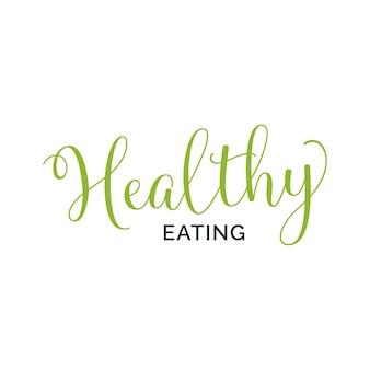 라운드 프레임에 건강 한 먹는 글자