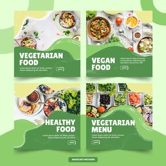 健康食品と野菜食品メニューソーシャルメディア投稿テンプレート