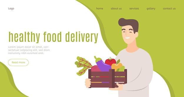 건강한 음식 배달 방문 페이지