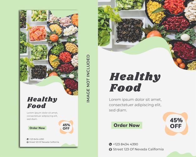 Шаблон флаера здорового питания