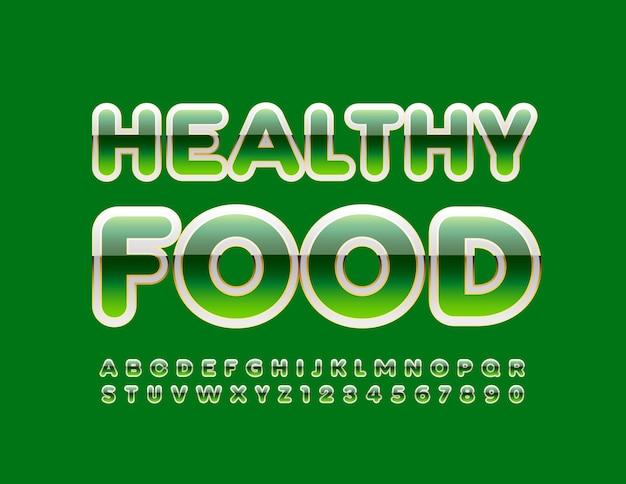 건강한 음식. 녹색과 흰색 현대 글꼴. 광택있는 알파벳 문자 및 숫자 세트