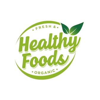 健康食品のロゴ