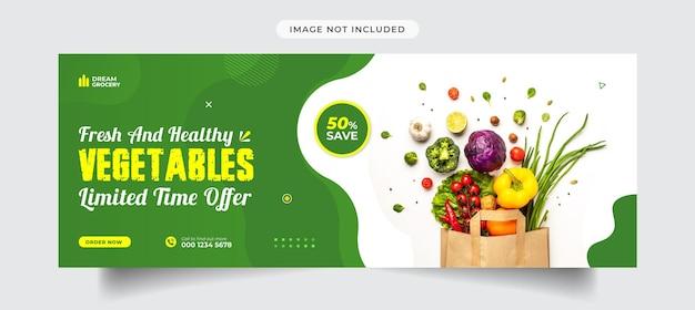 健康食品メニューfacebookカバーとソーシャルメディアバナーテンプレート