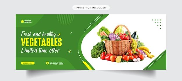 Обложка facebook для меню здорового питания и шаблон баннера в социальных сетях