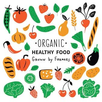 健康食品、オーガニック製品セット。面白い落書き手描きイラスト。ファームマーケットのかわいい食べ物のコレクション。天然の果物と野菜。白で隔離。