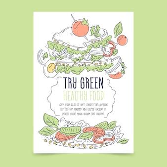 건강 식품 포스터 템플릿