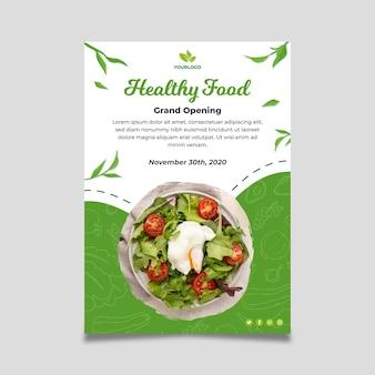 Шаблон плаката здорового питания