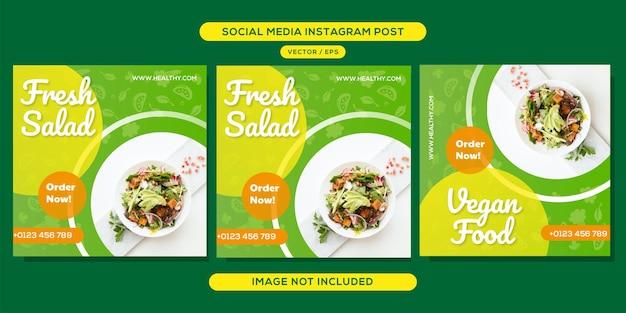 Сообщение о здоровом питании в социальных сетях