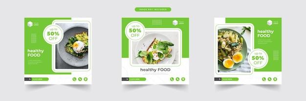 健康食品ソーシャルメディアプロモーションとバナー投稿デザインテンプレートコレクション