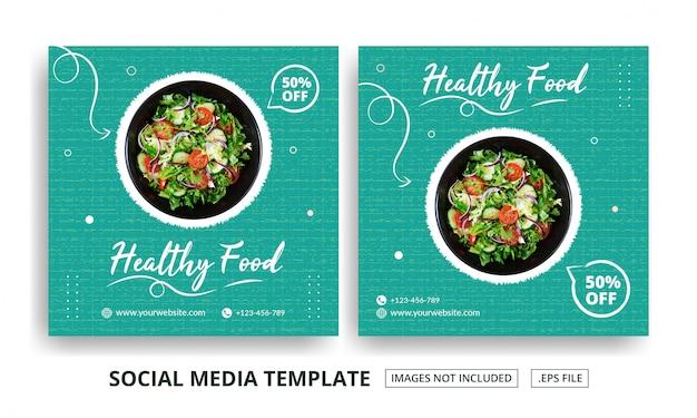 Шаблон квадратного баннера здорового питания