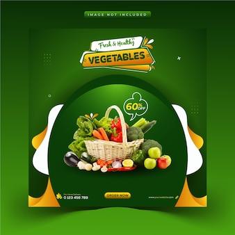 Здоровое питание овощи и продукты в социальных сетях рекламный пост в instagram и шаблон веб-баннера