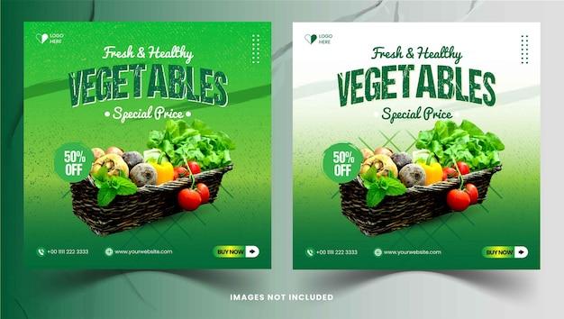 건강한 신선한 식료품 야채 소셜 미디어 포스트 프로모션 템플릿