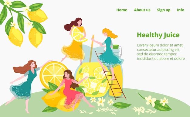 健康ジュースの準備、フルーツダイエットドリンク料理、健康的なライフスタイル、女の子は新鮮なレモン飲料のイラストを準備します。