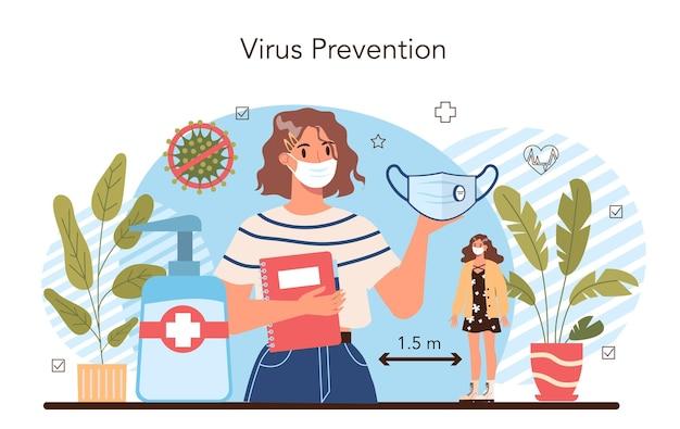 생활안전과 건강관리 교육의 건강한 생활방식 수업 아이디어
