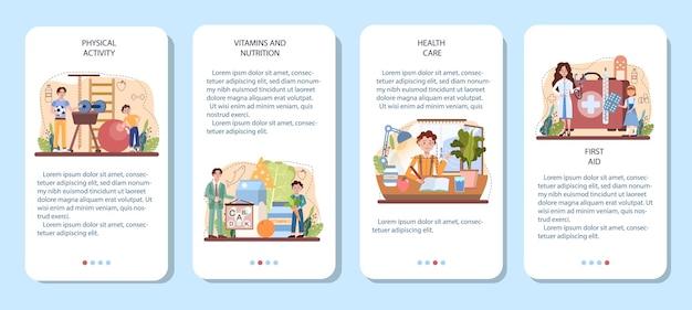 건강한 라이프 스타일 클래스 모바일 응용 프로그램 배너 세트입니다. 생명 안전의 아이디어