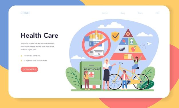 Веб-баннер или целевая страница класса здорового образа жизни