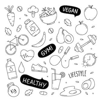 健康的なライフスタイルかわいい落書き手描き要素イラスト