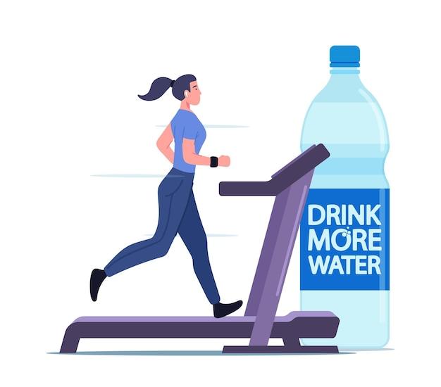 健康的なライフスタイル、水分補給の概念。アスリートの美しいスポーツウーマンのキャラクターがトレッドミルで走り、フィットネススポーツ活動の後にボトルから水をリフレッシュします。漫画のベクトル図