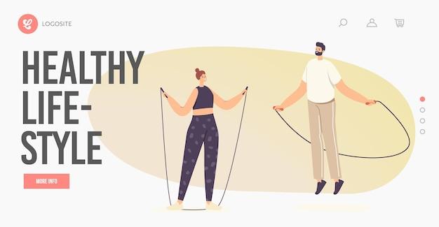 健康的なライフスタイルのランディングページテンプレート。縄跳びで運動するスポーツウェアのキャラクター。スポーツレクリエーション、アクティブなスペアタイム、減量トレーニング、トレーニング。漫画の人々のベクトル図