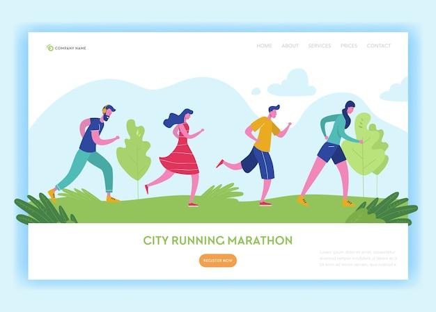 健康的なライフスタイルのランディングページテンプレート。公園、ウェブページとモバイルウェブサイトのためのシティマラソンで人のキャラクターを実行します。簡単に編集できます。