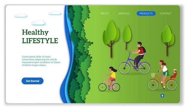 건강한 라이프 스타일 페이지. 웹 인터넷 방문을 위해 야외에서 함께 녹색 레크리에이션 공원에서 활동적인 다양한 행복한 가족
