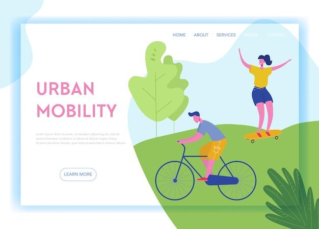 健康的なライフスタイルスポーツ人々ランディングページテンプレート。男性と女性のキャラクターのスポーツとレクリエーションのコンセプト自転車に乗って、公園でスケートボードをしたり、ウェブサイトやウェブページを表示したりします。