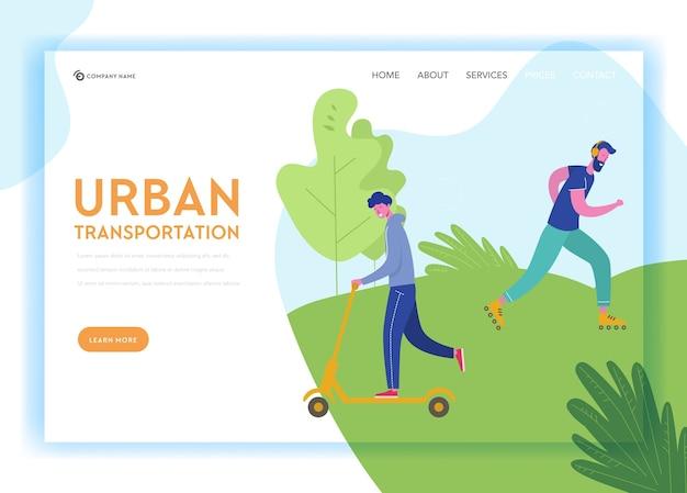 健康的なライフスタイルスポーツ人々ランディングページテンプレート。スポーツとレクリエーションの概念の男キャラクター乗馬スクーター、ウェブサイトまたはwebページの公園でスケートボード。