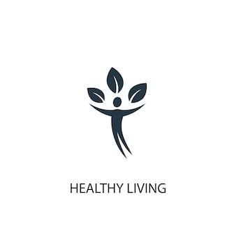 健康的な生活のアイコン。シンプルな要素のイラスト。健康的な生活のコンセプトシンボルデザイン。 webおよびモバイルに使用できます。