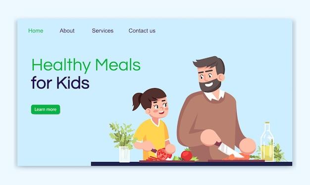 Здоровое питание для детей, целевой шаблон векторной страницы. идея интерфейса веб-сайта рецептов натуральных продуктов с плоскими иллюстрациями. макет домашней страницы органического питания. медицинский мультфильм веб-баннер, веб-страница