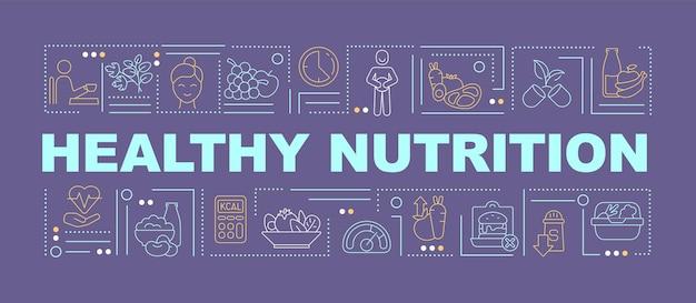 健康的な栄養の紫色の単語の概念のバナー。バランスの取れた食事。紫色の背景に線形アイコンとインフォグラフィック。孤立した創造的なタイポグラフィ。テキストとベクトルアウトラインカラーイラスト